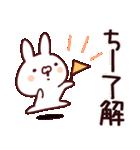 【ちーちゃん】専用あだ名/名前スタンプ(個別スタンプ:05)