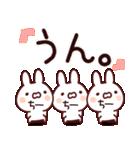 【ちーちゃん】専用あだ名/名前スタンプ(個別スタンプ:07)