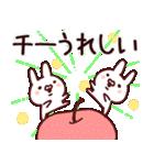 【ちーちゃん】専用あだ名/名前スタンプ(個別スタンプ:09)