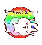 【ちーちゃん】専用あだ名/名前スタンプ(個別スタンプ:10)