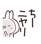 【ちーちゃん】専用あだ名/名前スタンプ(個別スタンプ:11)