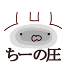 【ちーちゃん】専用あだ名/名前スタンプ(個別スタンプ:12)