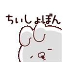 【ちーちゃん】専用あだ名/名前スタンプ(個別スタンプ:15)