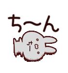 【ちーちゃん】専用あだ名/名前スタンプ(個別スタンプ:16)