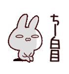 【ちーちゃん】専用あだ名/名前スタンプ(個別スタンプ:17)