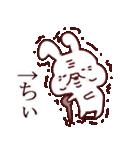 【ちーちゃん】専用あだ名/名前スタンプ(個別スタンプ:18)