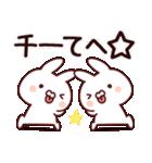 【ちーちゃん】専用あだ名/名前スタンプ(個別スタンプ:20)