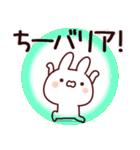 【ちーちゃん】専用あだ名/名前スタンプ(個別スタンプ:22)