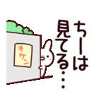 【ちーちゃん】専用あだ名/名前スタンプ(個別スタンプ:25)