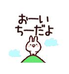 【ちーちゃん】専用あだ名/名前スタンプ(個別スタンプ:27)