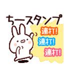 【ちーちゃん】専用あだ名/名前スタンプ(個別スタンプ:31)