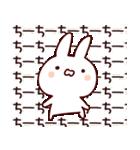 【ちーちゃん】専用あだ名/名前スタンプ(個別スタンプ:32)