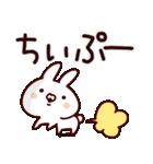 【ちーちゃん】専用あだ名/名前スタンプ(個別スタンプ:33)