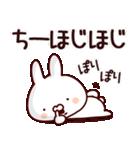【ちーちゃん】専用あだ名/名前スタンプ(個別スタンプ:34)