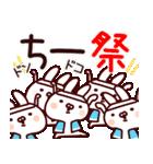 【ちーちゃん】専用あだ名/名前スタンプ(個別スタンプ:36)