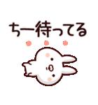 【ちーちゃん】専用あだ名/名前スタンプ(個別スタンプ:38)