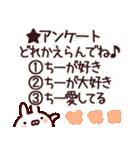 【ちーちゃん】専用あだ名/名前スタンプ(個別スタンプ:39)