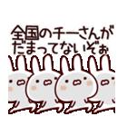 【ちーちゃん】専用あだ名/名前スタンプ(個別スタンプ:40)