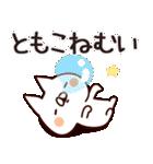 【ともこ】専用(個別スタンプ:02)