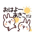 【あきこちゃん】専用なまえ/名前スタンプ(個別スタンプ:01)