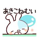 【あきこちゃん】専用なまえ/名前スタンプ(個別スタンプ:02)