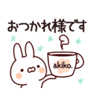 【あきこちゃん】専用なまえ/名前スタンプ(個別スタンプ:03)