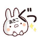 【あきこちゃん】専用なまえ/名前スタンプ(個別スタンプ:06)