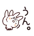 【あきこちゃん】専用なまえ/名前スタンプ(個別スタンプ:07)