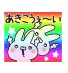 【あきこちゃん】専用なまえ/名前スタンプ(個別スタンプ:09)