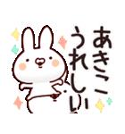 【あきこちゃん】専用なまえ/名前スタンプ(個別スタンプ:10)