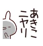 【あきこちゃん】専用なまえ/名前スタンプ(個別スタンプ:11)