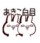 【あきこちゃん】専用なまえ/名前スタンプ(個別スタンプ:15)