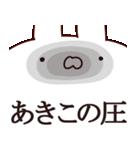 【あきこちゃん】専用なまえ/名前スタンプ(個別スタンプ:16)