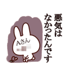 【あきこちゃん】専用なまえ/名前スタンプ(個別スタンプ:18)
