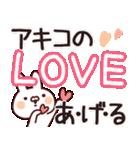 【あきこちゃん】専用なまえ/名前スタンプ(個別スタンプ:21)