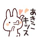 【あきこちゃん】専用なまえ/名前スタンプ(個別スタンプ:22)