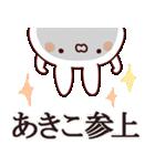 【あきこちゃん】専用なまえ/名前スタンプ(個別スタンプ:24)