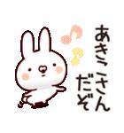【あきこちゃん】専用なまえ/名前スタンプ(個別スタンプ:25)