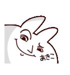 【あきこちゃん】専用なまえ/名前スタンプ(個別スタンプ:26)