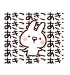 【あきこちゃん】専用なまえ/名前スタンプ(個別スタンプ:29)