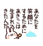 【あきこちゃん】専用なまえ/名前スタンプ(個別スタンプ:31)