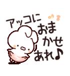 【あきこちゃん】専用なまえ/名前スタンプ(個別スタンプ:36)