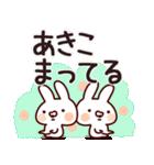 【あきこちゃん】専用なまえ/名前スタンプ(個別スタンプ:38)