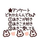 【あきこちゃん】専用なまえ/名前スタンプ(個別スタンプ:39)