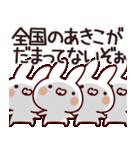 【あきこちゃん】専用なまえ/名前スタンプ(個別スタンプ:40)