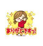 【動く♥】年中OK!誕生日&おめでとうパック(個別スタンプ:1)