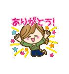 【動く♥】年中OK!誕生日&おめでとうパック(個別スタンプ:2)