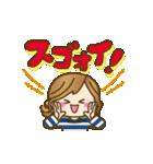 【動く♥】年中OK!誕生日&おめでとうパック(個別スタンプ:4)