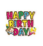 【動く♥】年中OK!誕生日&おめでとうパック(個別スタンプ:5)