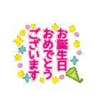 【動く♥】年中OK!誕生日&おめでとうパック(個別スタンプ:7)